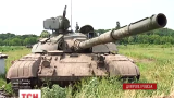 Украинская армия получила новый тип танкового вооружения