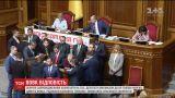 Нардепы требуют уволить главу Нацкомиссии регулирования энергетики