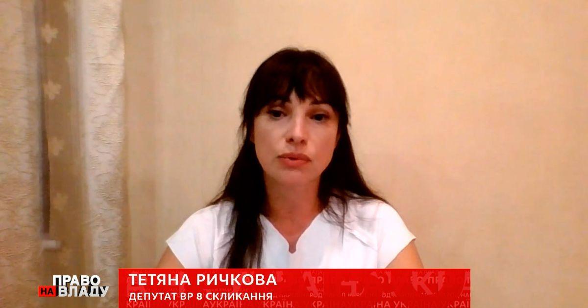 """""""Обменный фонд"""" Путина: бывшая депутат объяснила, почему враг перестал возвращать пленных"""