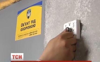 Киевская власть установит сигнализации в многоэтажках