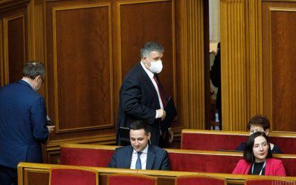 Отставка Авакова: что говорят в Раде о возможности увольнения главы МВД