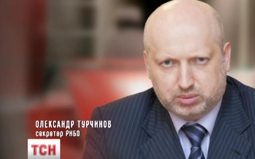 """Турчинов ініціює позбавлення """"Інтера"""" ліцензії / ©"""