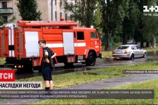 Погода в Украине: мощный ливень затопил улицы Полтавы
