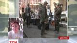 В район Донецкого аэропорта на днях пришло подкрепление