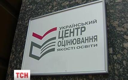 В ГПУ рассказали подробности громкого коррупционного скандала в Центре оценивания качества образования