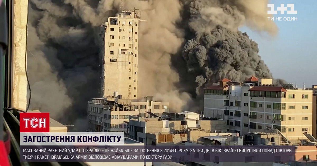 Новости мира: Израиль и Сектор Газа продолжают обмениваться ракетными ударами