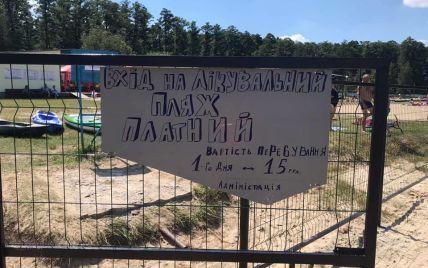 """""""Дожились"""": на Шацьких озерах відпочивальники скаржаться на платний вхід на пляж"""