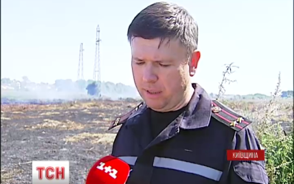 Масштабное возгорание торфяников под Киевом могло начаться с окурка