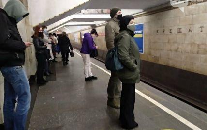 Київський метрополітен хоче підвищити вартість проїзду та просить владу про допомогу