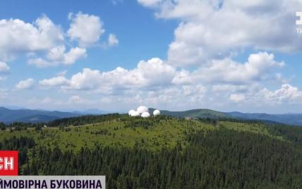 """""""30 років Незалежності"""": Буковина — найменша область з мальовничими горами, колоритними людьми та Маланкою"""