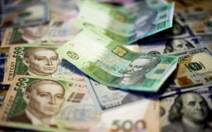 Курс доллара и евро на 25-26 сентября: что будет с валютой на выходных