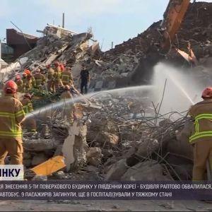 В Южной Корее обрушился дом: бетонные конструкции упали на автобус с пассажирами