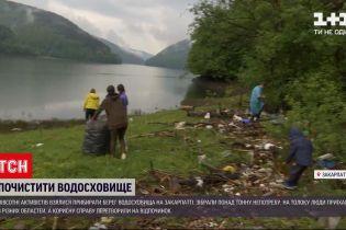 Новости Украины: активисты собрали более тонны мусора около водохранилища на Закарпатье