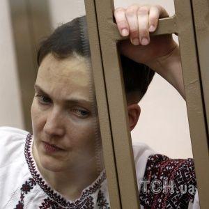 ПАСЕ призвала Россию не портить себе имидж задержанием Савченко