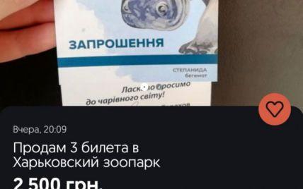 Квитки до зоопарку замість зарплати: у метрополітені Харкова розгорівся скандал через машиніста