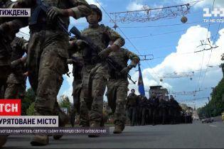 Новости недели: Мариуполь празднует День собственного освобождения
