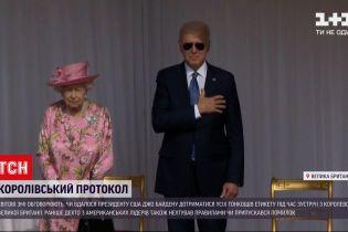 Новости мира: придержался ли Байден этикета во время встречи с Елизаветой ІІ