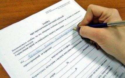 4 экономические новости: оформление субсидий вновь по-новому и бесплатные счетчики для киевлян