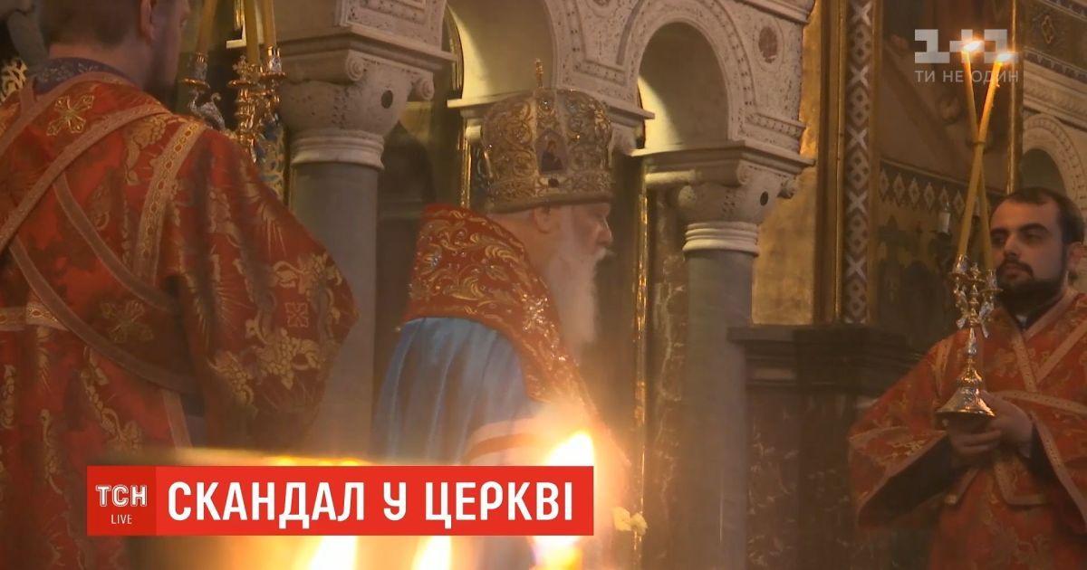 Київський патріархат усе ще існує - Філарет