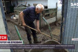 Новости Украины: 80 жилых домов в восьми деревнях остаются подтопленными на Буковине