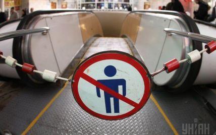В Киеве на полгода частично закроют одну из станций метро