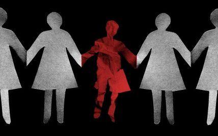 Влияние сексуальных травм на последующую жизнь