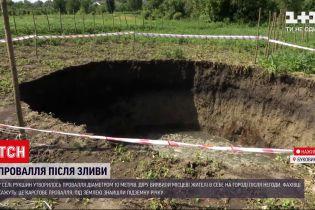 Новини України: в селі Рукшин просто на городі після зливи утворилося величезне провалля