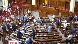 Как Клюев и Мельничук лишались неприкосновенности