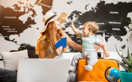 Як відпочинок із дітьми зробити веселим, корисним та цікавим