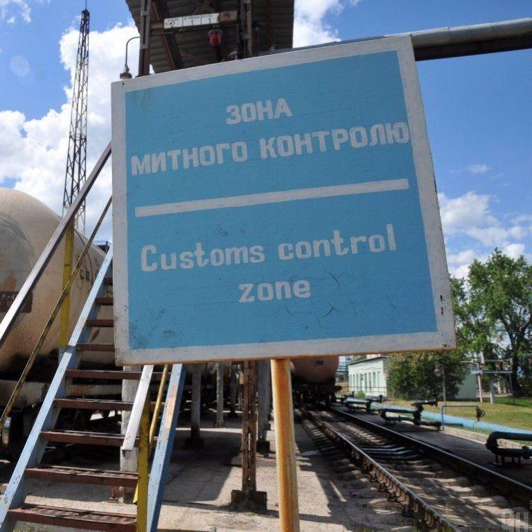 Экономический терроризм против Украины: как работают незаконные схемы на таможне