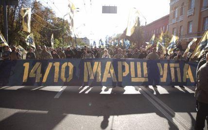 Нацкорпус кличе українців на Марш Нації