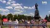 Новини світу: у США відреагували на ініційований Росією перепис населення в окупованому Криму