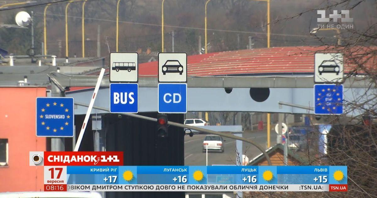 Приблизно третина усього українського імпорту побутової техніки - контрабанда
