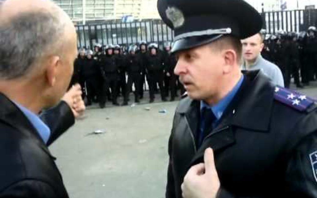 Федчук у часи, коли він служив в українській міліції. / © perec.in.ua