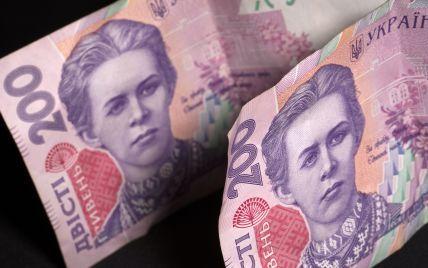 С нового года бюджетникам повышают минимальный должностной оклад