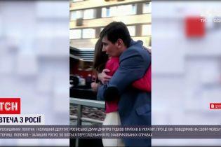 Новости мира: российский экс-депутат Дмитрий Гудков сбежал в Украину