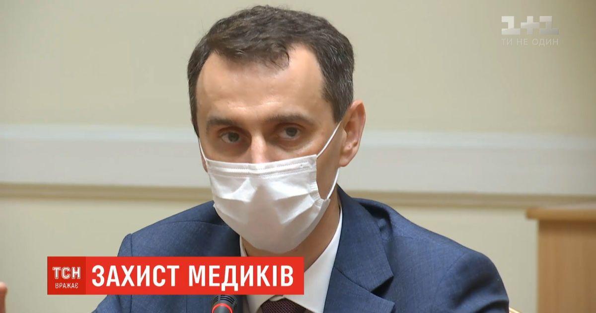 ВОЗ и ЕС направили украинским медикам гуманитарный груз на миллион евро