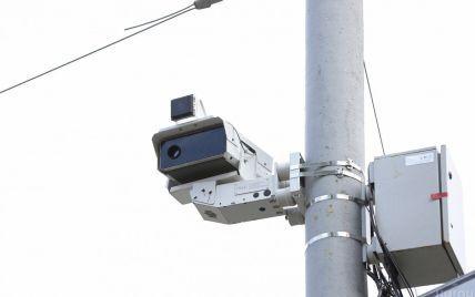 В Украине заработала еще одна камера автофиксации нарушений ПДД: где она установлена