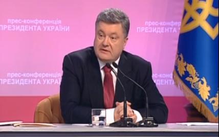 """Порошенко похвалив """"кіборгів"""" за """"неможливе"""" під час захисту Донецького аеропорту"""