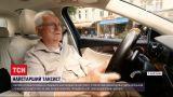 Новини світу: у Берліні успішно працює 80-річний таксист