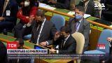 Новини світу: Генасамблея ООН – на чому наголосив Зеленський у Нью-Йорку