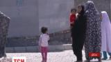 В Иране открыли государственный сайт знакомств