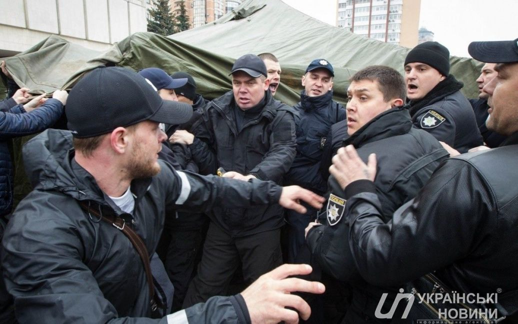 © Украинские новости