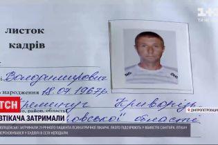 Новости Украины: пациенту психбольницы, которого подозревают в убийстве санитара, выбирают меру пресечения