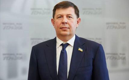 Суд арестовал имущество нардепа от ОПЗЖ Козака
