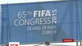 В Швейцарии по обвинению в коррупции арестовали чиновников ФИФА