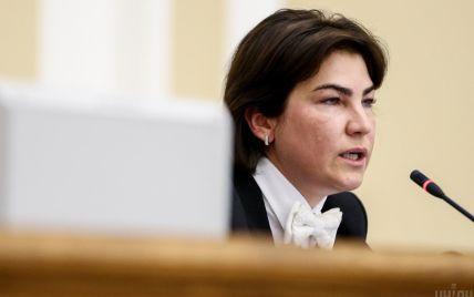 Виконував вказівки Медведчука: Венедіктова пояснила, чому підозру отримав і нардеп Козак