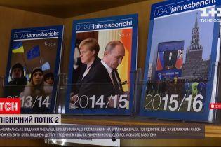 """Новости мира: строительство """"Северного Потока-2"""" - новые детали договоренностей США и Германии"""