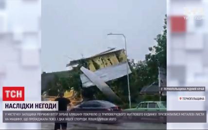 В Тернопольской области сорванная крыша пролетела десятки метров и повредила дома и авто