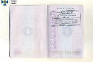 СБУ завадила роботі в Міноборони кримчанці-зрадниці